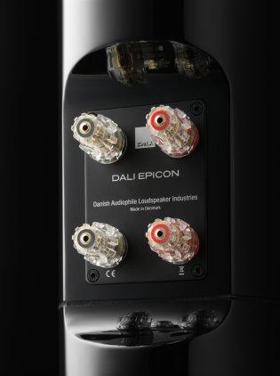 Напольная акустика Dali Epicon 8 walnut high gloss