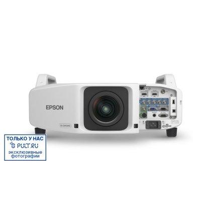 Проектор Epson EB-Z8450WUNL