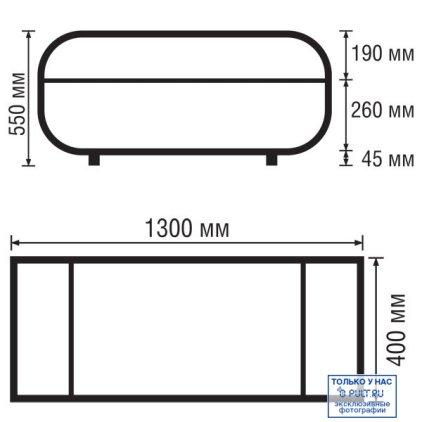 Подставка под ТВ и HI-FI Stoiko Saturn-01