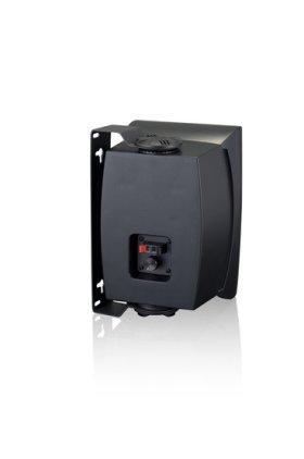 Акустическая система Megavox WS-05A13IB