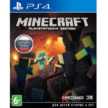 Игра для PS4 Minecraft (русская версия)