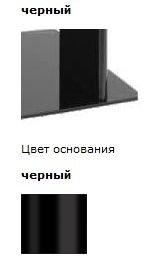 Стойка под ТВ Ultimate Proto X/B alu/black