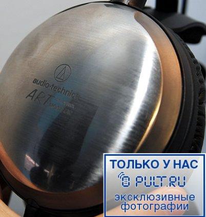 Наушники Audio Technica ATH-A2000X