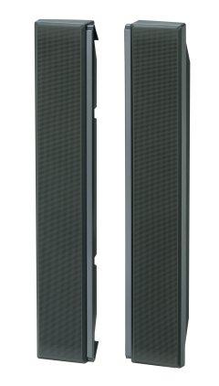 Акустическая система Panasonic TY-SP42P8W-K