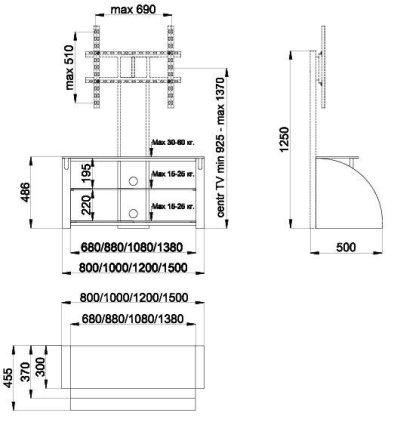 Подставка Akur Пассат 1200 с плазмастендом