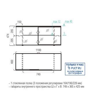 Подставка под телевизор MD 519.1110 (черный/дымчатое стекло)