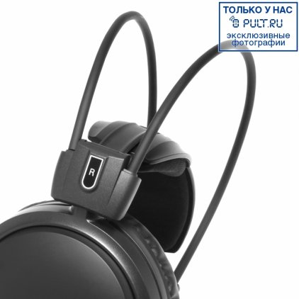 Наушники Audio Technica ATH-A500X