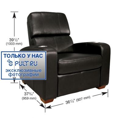 Кресло Bello HTS-100BN