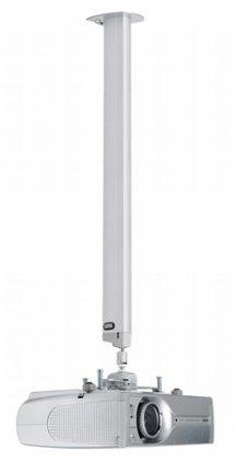 Крепеж SMS Потолочный крепёж Projector CLF (SMS Aero Light) 2300 mm