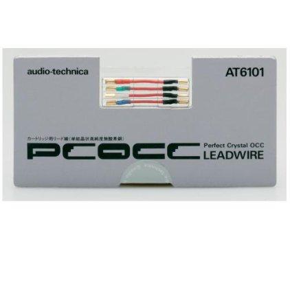 Комплект проводков для крепления картриджа к тонарму Audio Technica AT6101