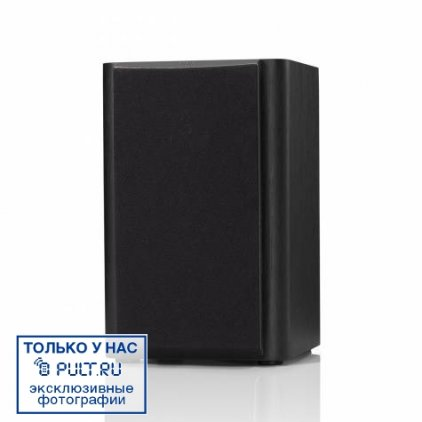 Полочная акустика JBL Studio 220 black (STUDIO220BK)
