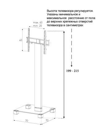 Подставка под телевизор Sonorous PL 2550-B-HBLK