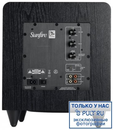Сабвуфер Sunfire Dual Driver Powered Subwoofer - SDS-10