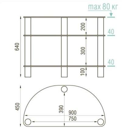 Подставка MD 404 Slim (черный/дымчатое стекло)