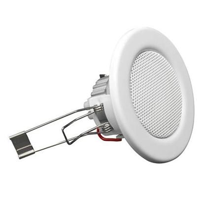 Встраиваемая акустика KEF Ci-50R white