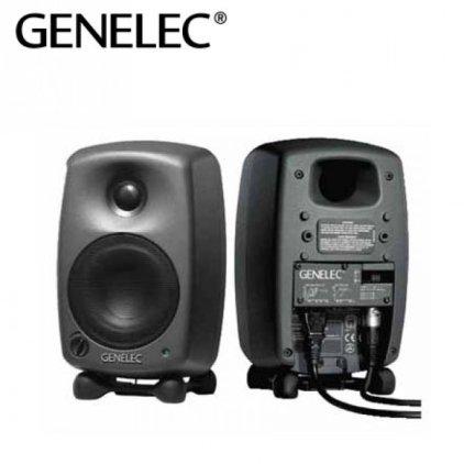 Genelec 8020CPM