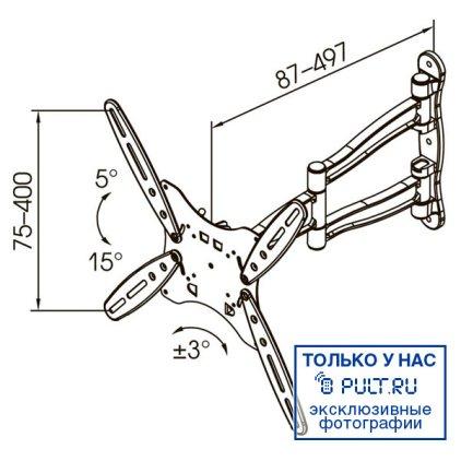 Кронштейн для телевизора Kromax Techno-5 белый