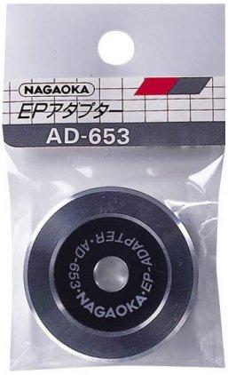 Аксессуар для винила Nagaoka AD-653EP