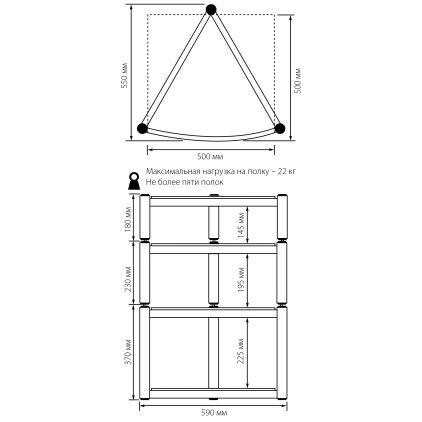 Atacama EQUINOX RS-2 Shelf Base Module Hi-Fi Black/ARC Piano Black Glass