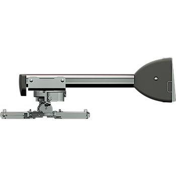 Крепление для проектора Wize STP-16S