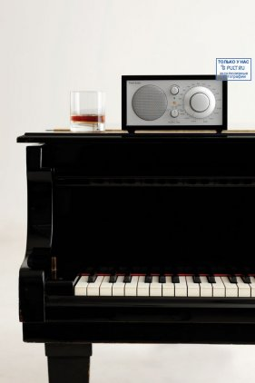 Радиоприемник Tivoli Audio Model One piano black/silver