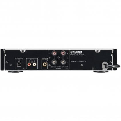 Интегральный усилитель Yamaha A-U671 black