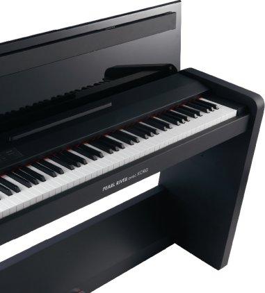 Клавишный инструмент Pearl River avec Korg PRK-500EB
