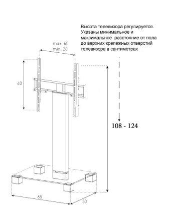Стойка под телевизор Sonorous PL 2511-C-INX