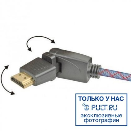 Real Cable HD-E-360 1.5m