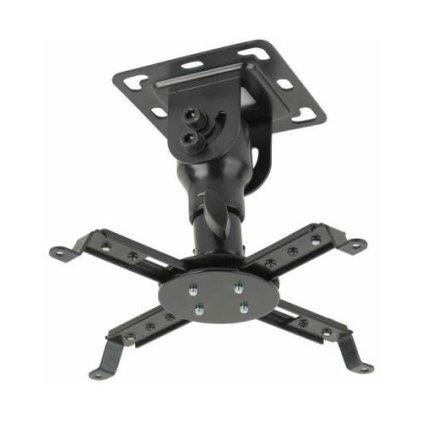 Крепление для проектора Kromax Projector-10 серый