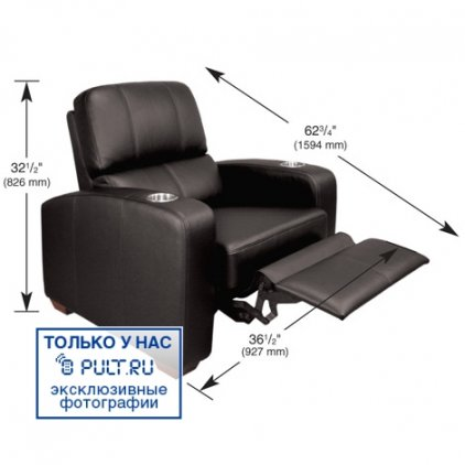 Кресло Bello HTS-101BK