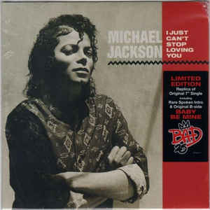 "Виниловая пластинка Michael Jackson I JUST CAN'T STOP LOVING YOU (7"" Vinyl Standard)"