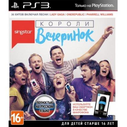 Игра для PS3 Singstar: Короли вечеринок (русская версия)