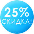 Monitor Audio Bronze – со скидкой в 25%