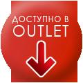 Последняя распродажа августа в PULT.ru