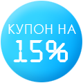 За покупку Yamaha купон на скидку 15%