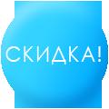 Октябрьская РЕВОЛЮЦИЯ В РАЗГАРЕ! Специальные цены на DENON!