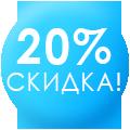 Только до 31 декабря акустика Monitor Audio Silver – со скидкой 20%