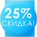 Monitor Audio Silver – со скидкой в 25%