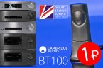 Bluetooth-приёмник Cambridge Audio BT100 – за один рубль!