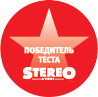 """Stereo&Video"" Победитель теста 2012"