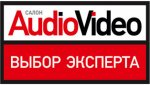 """Audio Video"" Выбор эксперта"