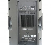 Концертную акустическую систему Invotone IPS15A