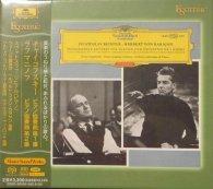Аксессуар для проигрывателя Esoteric SACD Tchaikovsky, Herbert von Karajan/Rachmaninov, Stanislaw Wislocki/Sviatoslav Richter - Piano (ESSG-90085)