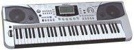 Клавишный инструмент Medeli MC120