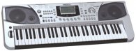 Синтезатор и пианино Medeli MC120