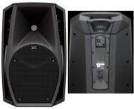 Активная акустическая система dB Technologies CROMO 10+