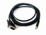 Кабель межблочный видео Kramer C-HDMI/DVI-35