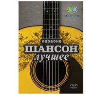 MadBoy DVD-диск караоке «Шансон лучшее»