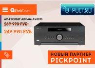 PickPoint доставляет заказы из интернет-магазина Pult.ru